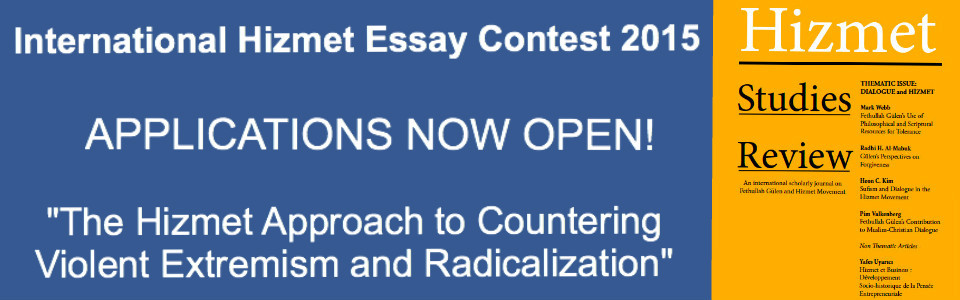 International Hizmet Essay Contest 2015 is now open!