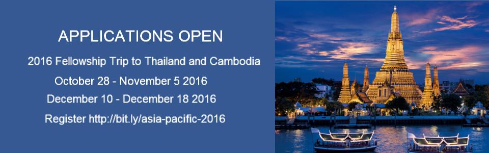 Rumi Forum Thailand-Cambodia Fellowship Program 2016