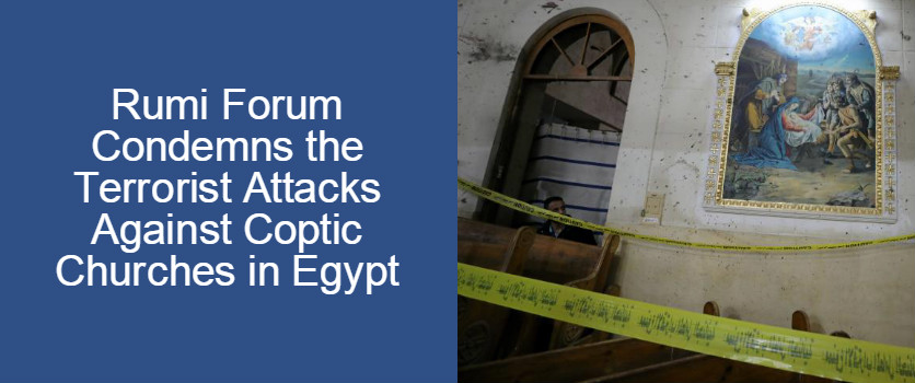Statement Against Egypt Attack
