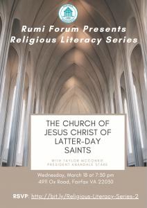 Religious Literacy Series